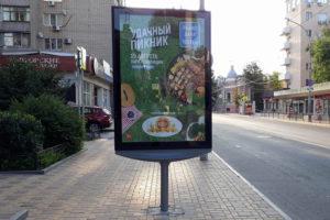 Изготовление тротуарной рекламы Черкассы