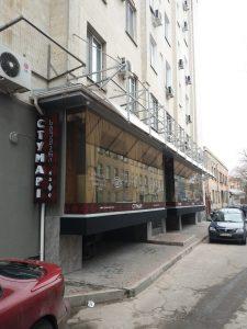 офформление фасада