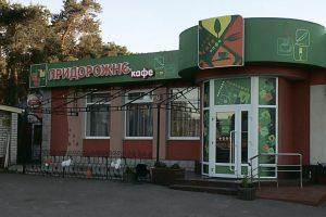 фасадное оформление магазина