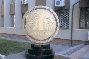 Рекламный уличный элемент банка в Черкассах