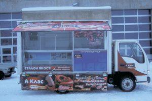 оформление рекламы на транспортном средстве