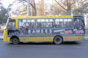 рекламное оформление на автобусе