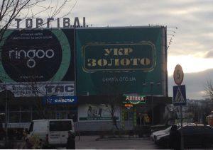 Баннерная реклама бренда