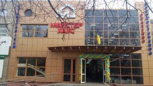 оформление фасада строительного магазина