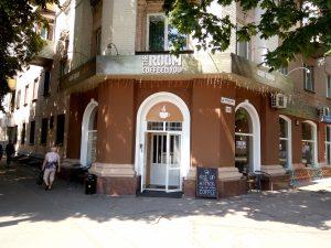 оформление фасада кофейни